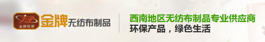 万博体育ManBetX网页版彩旗制作