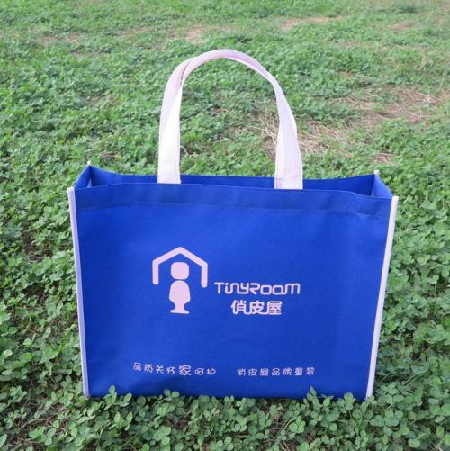 万博体育ManBetX网页版ios万博下载包装袋